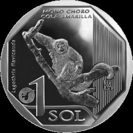 Перу монета 1 соль Желтохвостая обезьяна, реверс