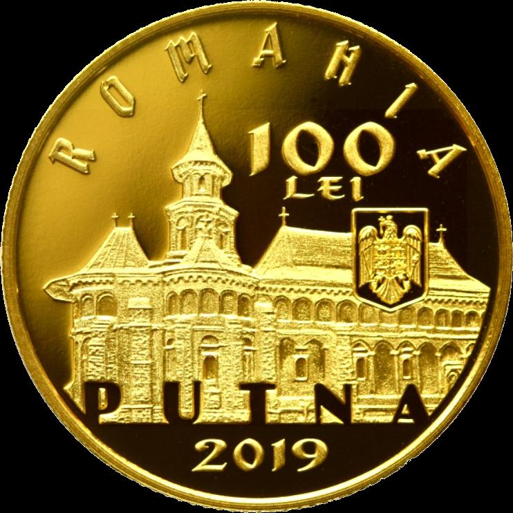 Румыния монета 10 леев монастырь Путна, аверс