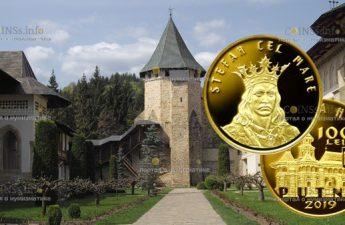 Румыния монета 100 лей монастырь Путна
