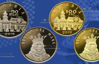 Румыния выпускает в обращение серию монет монастырь Путна