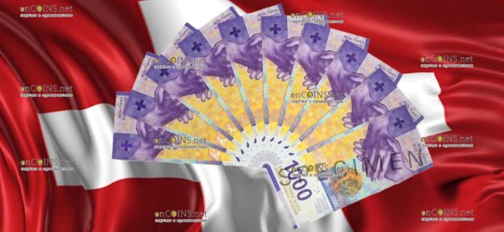 Швейцария банкнота 1000 франков