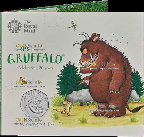 Великобритания монета 50 пенсов Груффало, подарочная упаковка