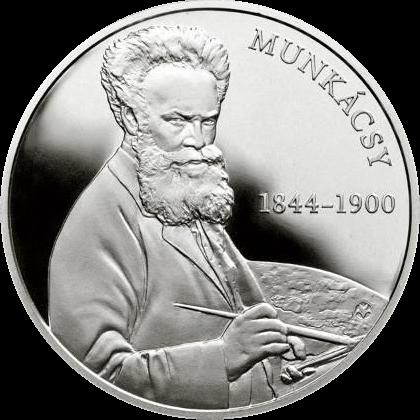 Венгрия монета 10 000 форинтов Михай Мункачи, реверс