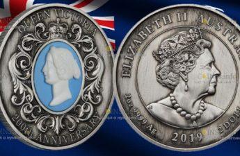 Австралия монета 2 доллара 200 лет Викторианской эпохе