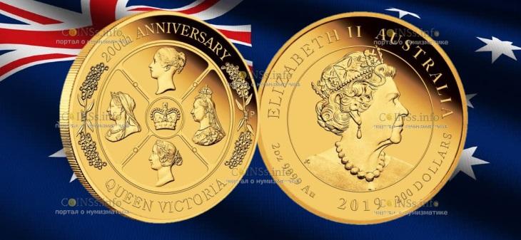 Австралия монета 200 долларов 200 лет Викторианской эпохе