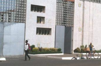 Банк Ганы