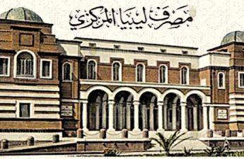 Банк Ливии