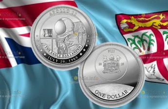 Фиджи монета 1 доллар 50-летие высадки человека на Луну