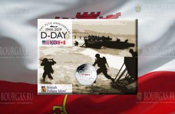 Гибралтар монета 50 пенсов 75-летие Дня Д