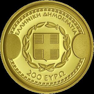 Греция моета 200 евро Фукидид, аверс