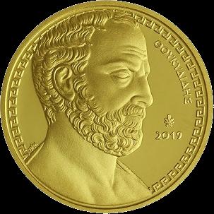 Греция монета 200 евро Фукидид, реверс