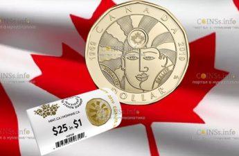 Канада монета 1 доллар 50-летие декриминализации гомосексуализма в Канаде