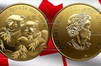 Канада монета 8 долларов Панды - золотой подарок дружбы