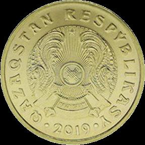 Казахстан монета номиналом 1, 2, 5 и 10 тенге, аверс