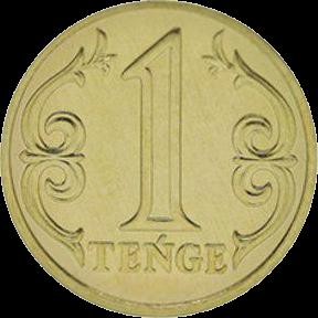 Казахстан монета номиналом 1 тенге, реверс