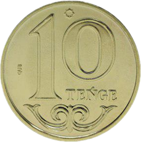 Казахстан монета номиналом 10 тенге, реверс