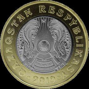 Казахстан монета номиналом 100 тенге, аверс