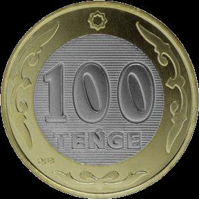 Казахстан монета номиналом 100 тенге, реверс