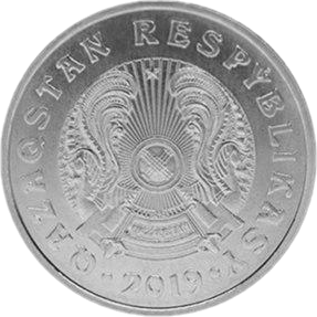 Казахстан монета номиналом 20 и 50 тенге, аверс