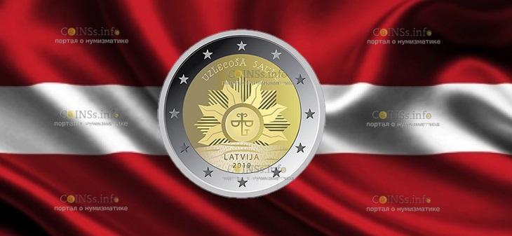 Латвия монета 2 евро Восходящее солнце