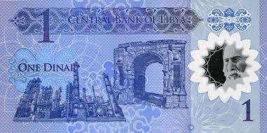 Ливия банкнота 1 динар, оборотная сторона