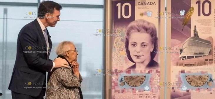 лучшая банкнота 2018 года