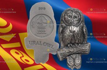 Монголия монета 1000 тенге Уральская неясыть