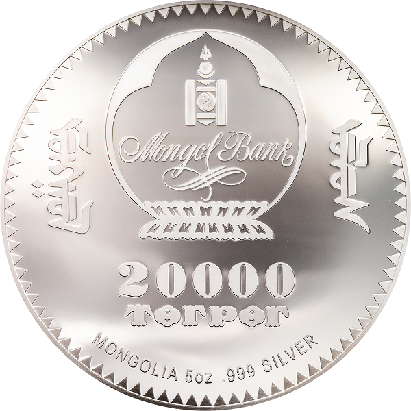 Монголия монета 20 000 тугриков 95 лет Банку Монголии, аверс
