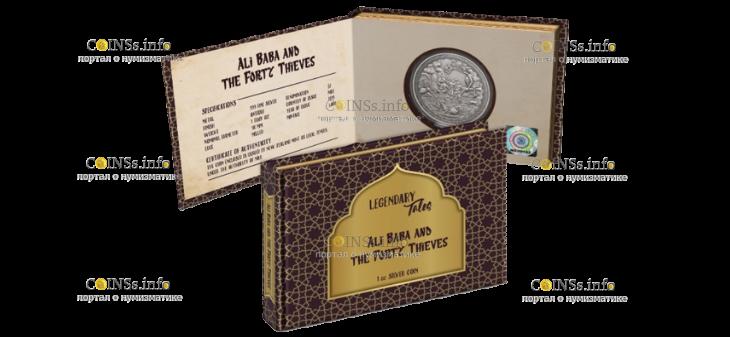 Ниуэ монета 2 доллара Али-Баба и сорок разбойников, подарочная упаковка