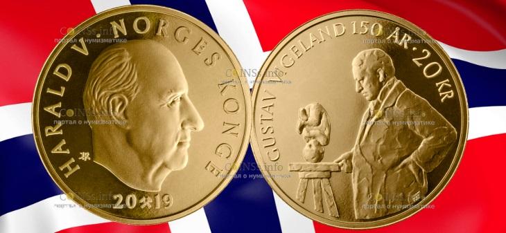 Норвегия монета 20 крон 2019 Густав Вигеланд