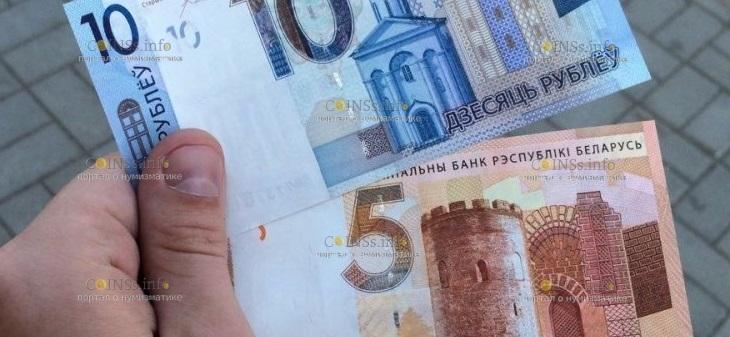 новые банкноты Беларусь