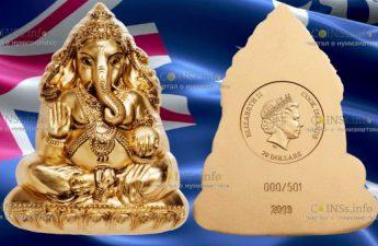 Острова Кука монета 20 долларов Ганеша