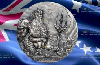 Острова Кука монета 20 долларов Посейдон