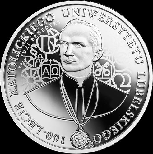 Польша монета 10 злотых 100-летие Люблинского католического университета, реверс