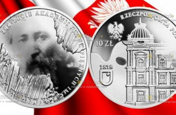 Польша монета 10 злотых 200 лет Краковской академии искусств