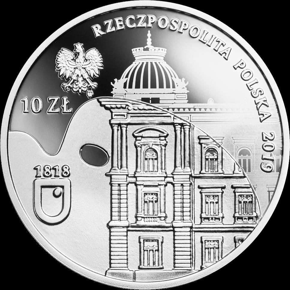 Польша монета 10 злотых 200 лет Краковской академии искусств, аверс