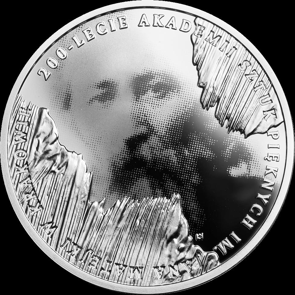 Польша монета 10 злотых 200 лет Краковской академии искусств, реверс