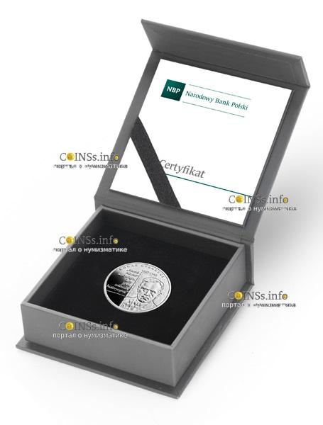 Польша монета 10 злотых Роман Рыбарский, подарочная упаковка