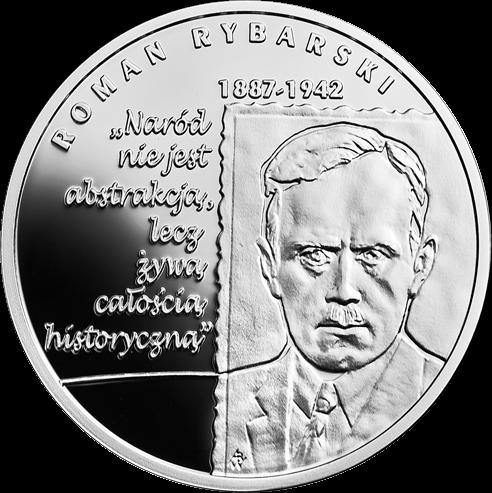 Польша монета 10 злотых Роман Рыбарский, реверс