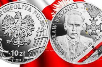 Польша монета 10 злотых Станислав Кашница