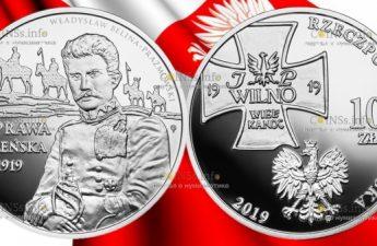 Польша монета 10 злотых Виленская операция