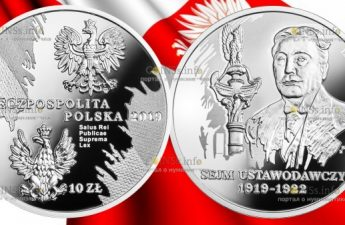 Польша монета 10 злотых Законодательный Сейм 1919-1922