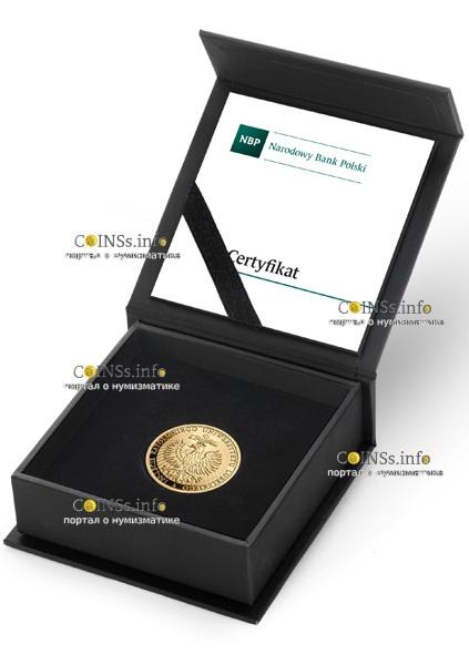 Польша монета 200 злотых 100-летие Люблинского католического университета, подарочная упаковка