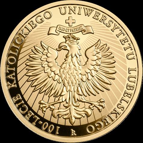 Польша монета 200 злотых 100-летие Люблинского католического университета, реверс