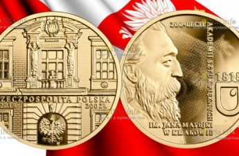 Польша монета 200 злотых 200 лет Краковской академии искусств