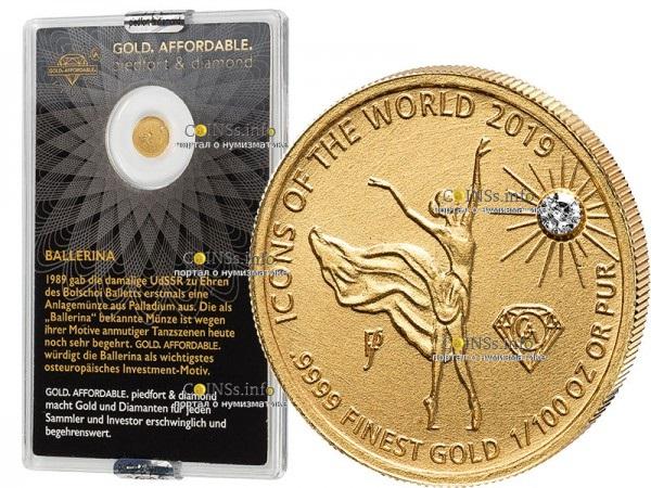 Руанда монета 10 долларов Балерина