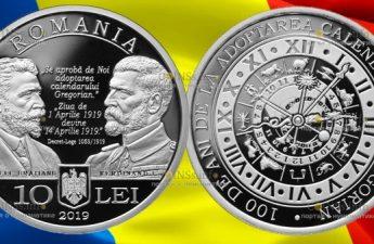 Румыния монета 10 леев 100-летие принятия григорианского календаря