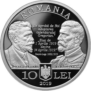 Румыния монета 10 леев 100-летие принятия григорианского календаря, аверс