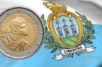 Сан-Марино монета 2 евро 500 лет со дня смерти Леонардо да Винчи