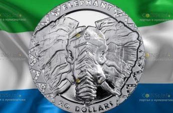 Сьерра Леоне монета 20 долларов лев